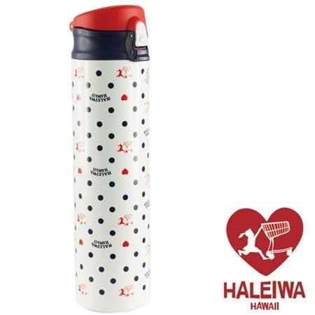 日本【HALEIWA】點點不銹鋼彈蓋式保溫/冷瓶-(白色)