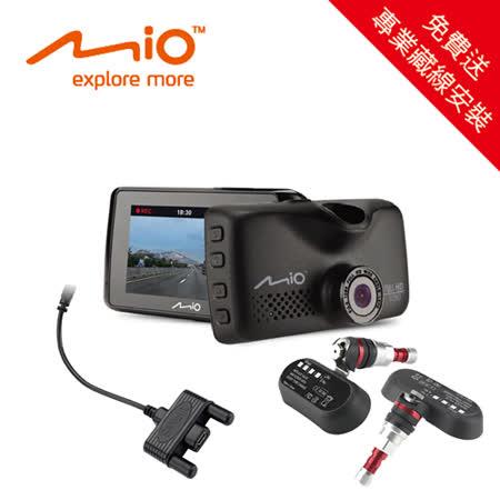 【MIO】MiVue 608高感光行車記錄器+T25 測速行車記錄器推薦KIT 胎內式(送專業藏線安裝)