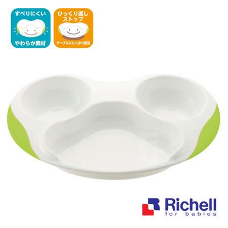Richell日本利其爾 ND套餐盤