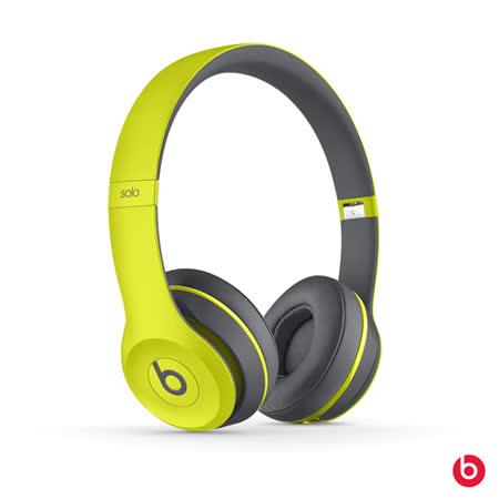 Beats Solo2 Wireless 藍牙耳機-Active Collection (黃色)