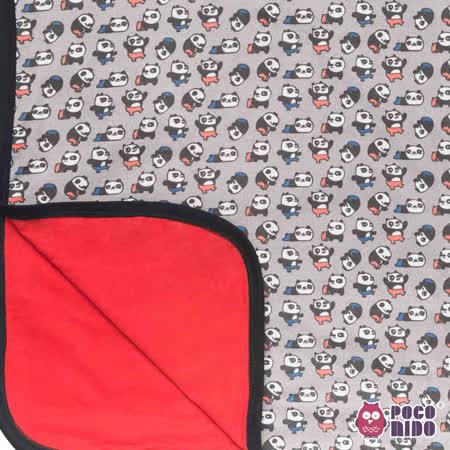 英國 POCONIDO 精梳棉柔軟嬰兒毯 (功夫熊貓)