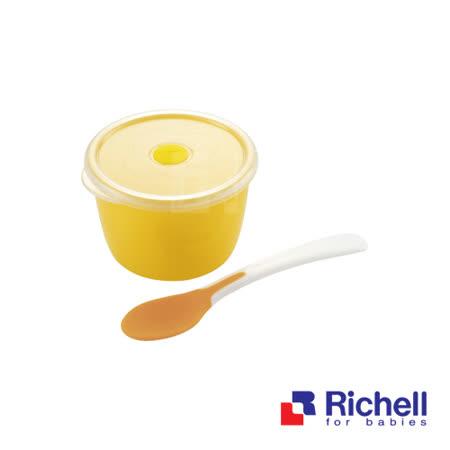 Richell日本利其爾 ND 離乳食初期餐具