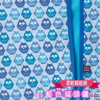 英國 POCONIDO 精梳棉柔軟嬰兒毯3入組合 (6種款式)