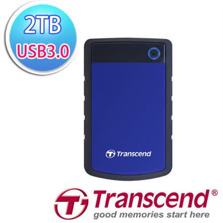 Transcend 創見 STOREJET 25H3B 2TB 2.5吋 外接行動硬碟-藍(SJ25H3B)