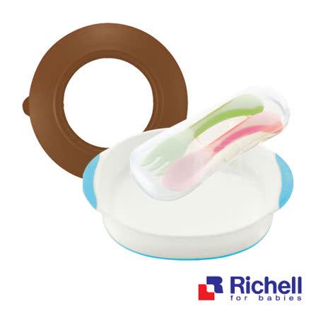 Richell日本利其爾 ND 餐盤(單)+吸盤+ND 嬰兒用西餐匙叉(盒)