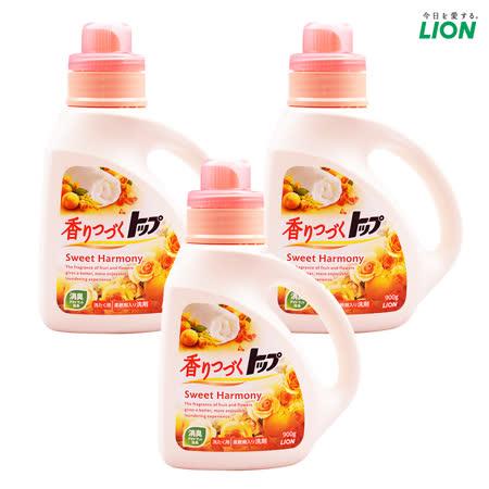 '【LION日本獅王】香氛柔軟濃縮洗衣精900gx3