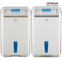 『HITACHI』☆ 日立 12L 除濕機 RD-240DR / RD-240DS