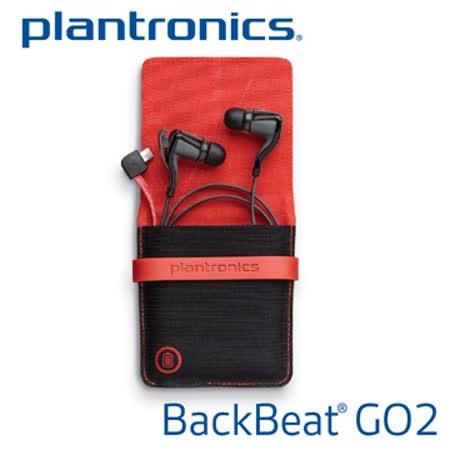 Plantronics BackBeat GO 2 精裝版 無線藍牙耳機 (黑色)