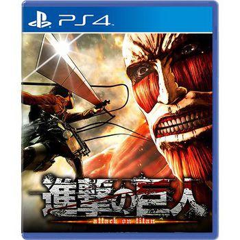 PS4 進擊的巨人 含初回特典 亞洲中文版