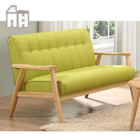AT HOME-提斯本色綠亞麻布雙人沙發