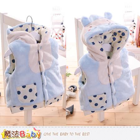 魔法Baby 專櫃款毛絨厚鋪棉連帽背心外套 k60045