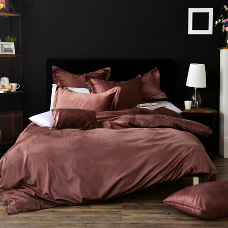 Neutral / Color 精梳絨 胡桃木 雙人四件式床包被套組