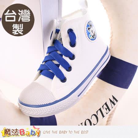 魔法Baby~台灣製兒童高筒帆布鞋 sh9579