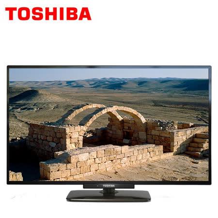 TOSHIBA東芝 32吋LED液晶顯示器+視訊盒(32P2650VS)送安裝