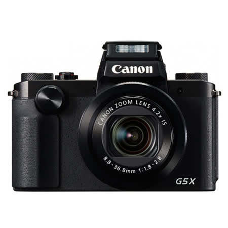 Canon PowerShot G5X F1.8大光圈數位相機*(中文平輸)-送清潔組+高透光保護貼