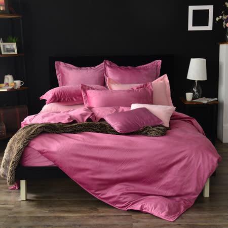 Neutral / Color 精梳絨 葡萄酒 雙人加大四件式床包被套組