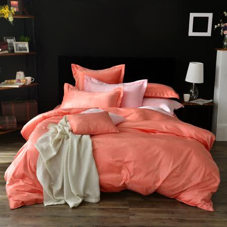 Neutral / Color 精梳絨 波斯菊 雙人加大四件式床包被套組