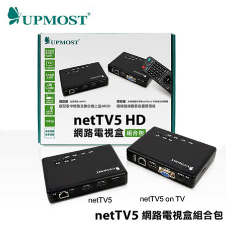 登昌恆 UPMOST netTV5 + netTV5 on TV 網路電視盒組合包