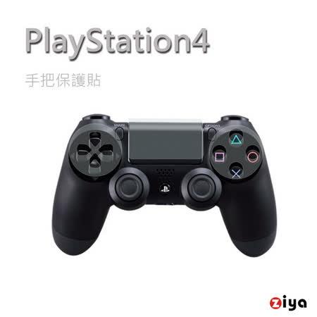 [ZIYA] PS4 遊戲手把觸控保護貼與光面保護貼 2組入