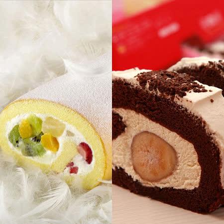 (會員生日禮)【D2惡魔蛋糕】天使水果卷+香蕉巧克力卷(共2入裝)