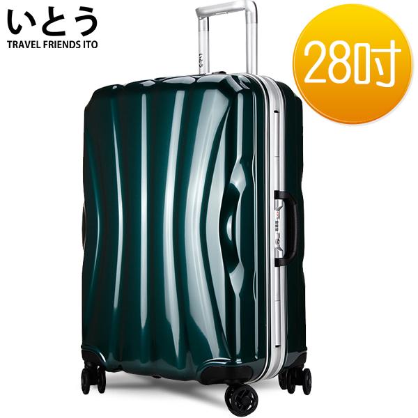【正品Ito 日本伊藤潮牌】 28吋 PC 鏡面鋁框硬殼新光 三越 左 營 店行李箱 0102系列-墨綠色