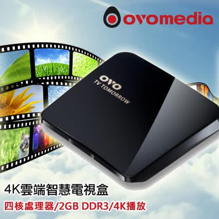 OVO TV TOMORROW 4K Android B01 電視盒