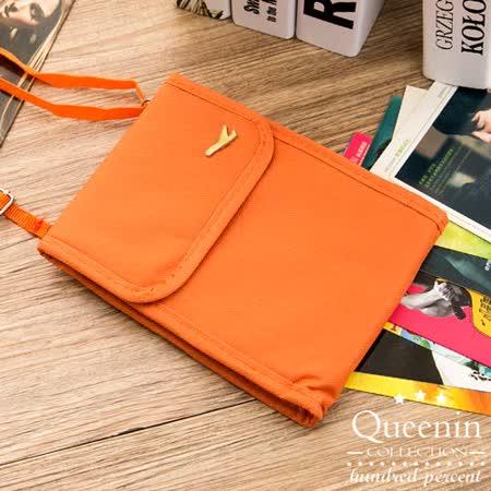 DF Queenin - 韓版隨身旅行斜背式護照包證件包-共4色