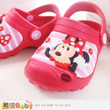 魔法Baby~迪士尼米奇正版水陸輕便鞋 sh9601