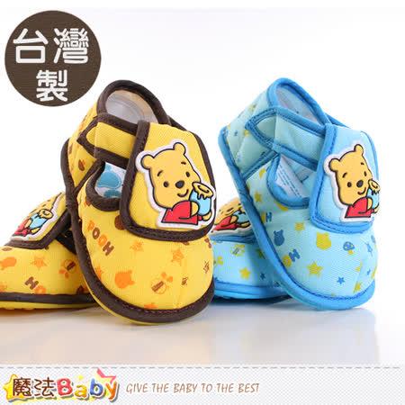 魔法Baby~台灣製維尼熊正版正版止滑寶寶鞋 sh9602