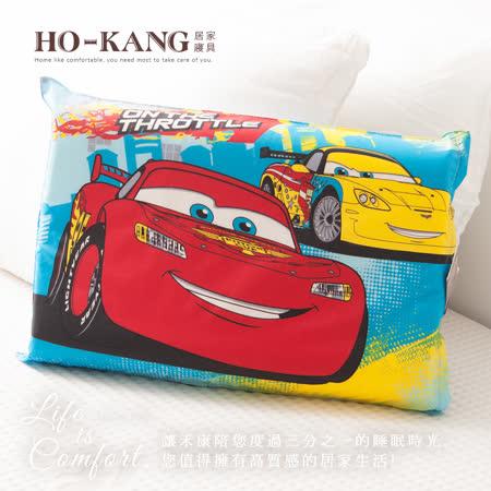 HO KANG 經典卡通 100%天然幼童乳膠枕-Cars旅行