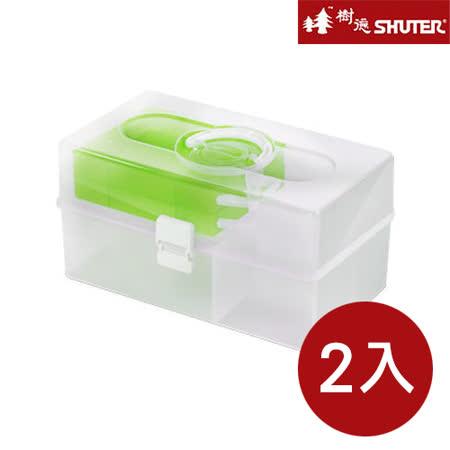 (團購)【SHUTER樹德】TB-503 學生手提收納箱 2入組