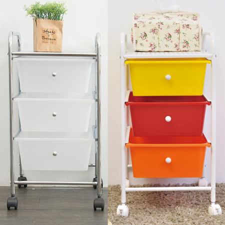 (團購)【ikloo】可移式三層抽屜收納箱(2色可選)