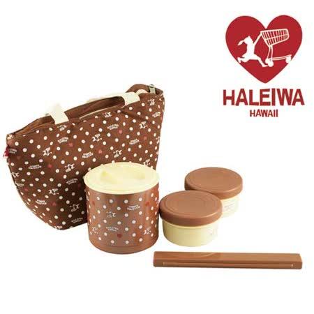 【部落客推薦】gohappy快樂購物網日本【HALEIWA】點點不銹鋼戶外野餐保溫罐-(咖啡色)好嗎遠東 巨 城 sogo