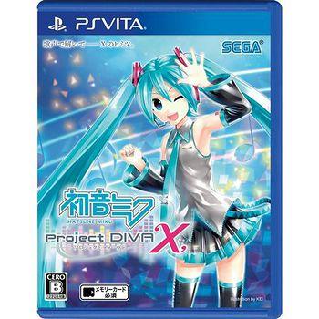 PS Vita 初音未來 -Project DIVA- X 亞洲中文版