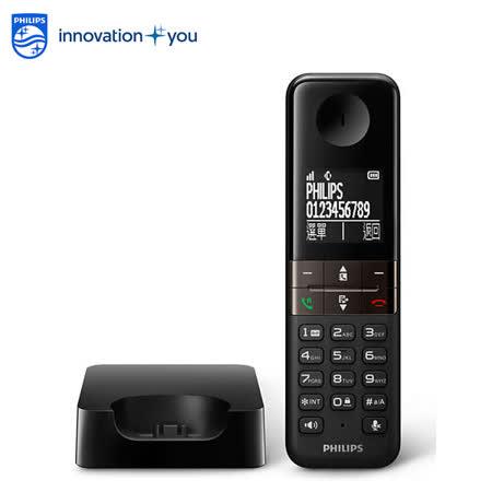 ◆PHILIPS◆飛利浦 中文數位無線電話 D4501B/D4501