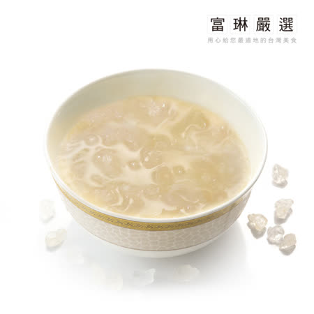 【富琳嚴選】原食好湯 - 高山雪耳露(3盒入)