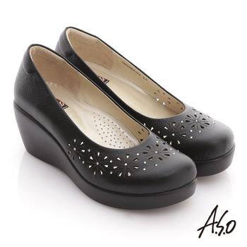 【A.S.O】美型氣墊 全真皮雕花楔型氣墊鞋(黑)