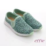 【effie】輕量樂活 真皮雕刻圖騰休閒鞋(淺綠)