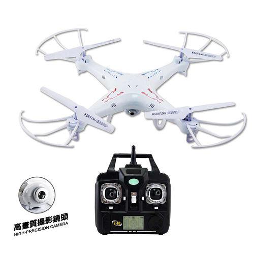 IS 四軸空拍機 2.4G無線攝錄影遙控飛機