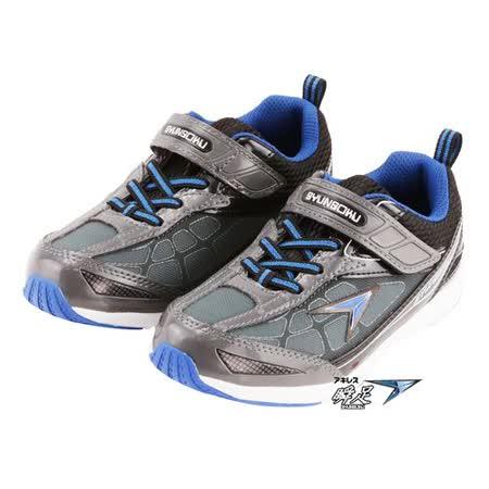 Achilles日本瞬足 童鞋 中大童段 正常型 RS2.5系列-鐵灰 A6S9-ESJJ0801