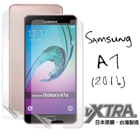 VXTRA 三星 Samsung Galaxy A7 (2016) 5.5吋 高透光亮面耐磨保護貼(正反雙膜) 保護膜