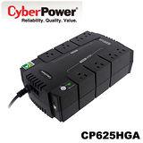 CyberPower CP625VA 離線式不斷電系統 UPS CP625HGa