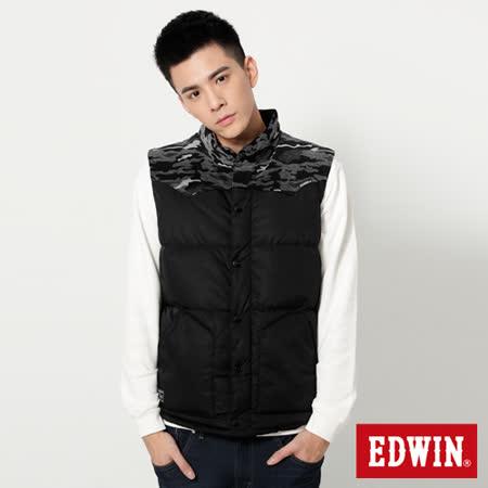 EDWIN 雙面穿迷彩羽絨背心-男-黑色