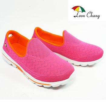 LC雨傘 超透氣Q彈羽量健走鞋女款-粉紅色(Eur36~39)