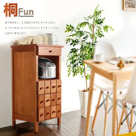 【桐趣】木自慢5抽開放實木事務收納櫃