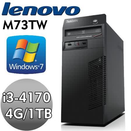 【Lenovo】M73TW (i3-4170/4G/1TB/W8P DG W7P) 直立式商用電腦