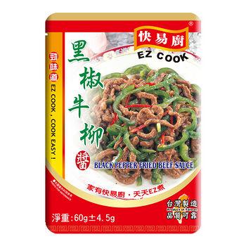 快易廚黑椒牛柳醬60g