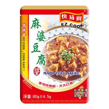 快易廚麻婆豆腐醬80g