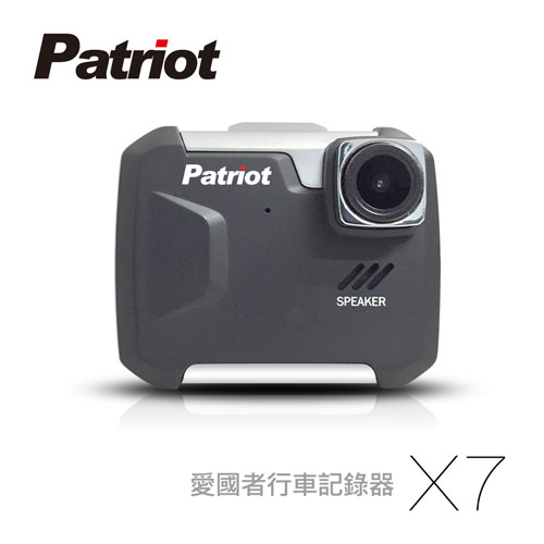 愛國者 X7 1080P 聯詠96655+SONYbmw行車記錄器安裝感光元件 超強夜視首選 台灣製造 (送16G TF卡)