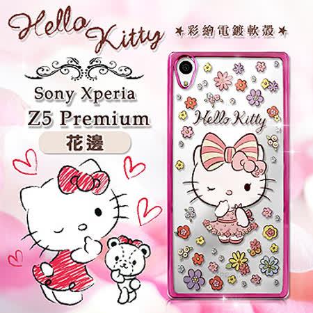 三麗鷗授權正版 Hello Kitty貓 Sony Xperia Z5 Premium 5.5吋 超透光電鍍彩繪軟式手機殼(花邊)